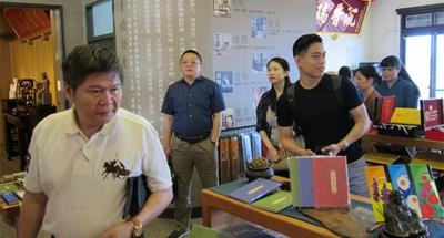 青岛加盟商 莅临沉香大王国际企业有限公司 签下大山东地区总代理